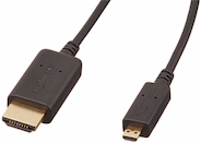 High-Speed HDMI Male to Micro-HDMI 15ft Cable w/ RedMere
